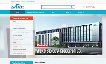 Aoke Biology Research Company