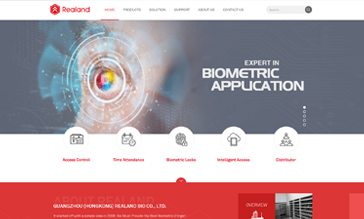 Guangzhou Realand Bio Co., Ltd.